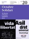 Nova edició de l'Octubre Solidari