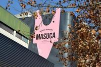 Horaris d'estiu del Mercat Municipal de La Masuca